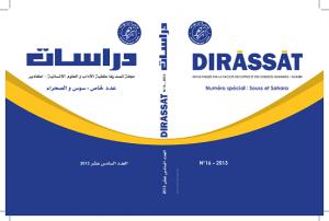 Dirassat-16_001