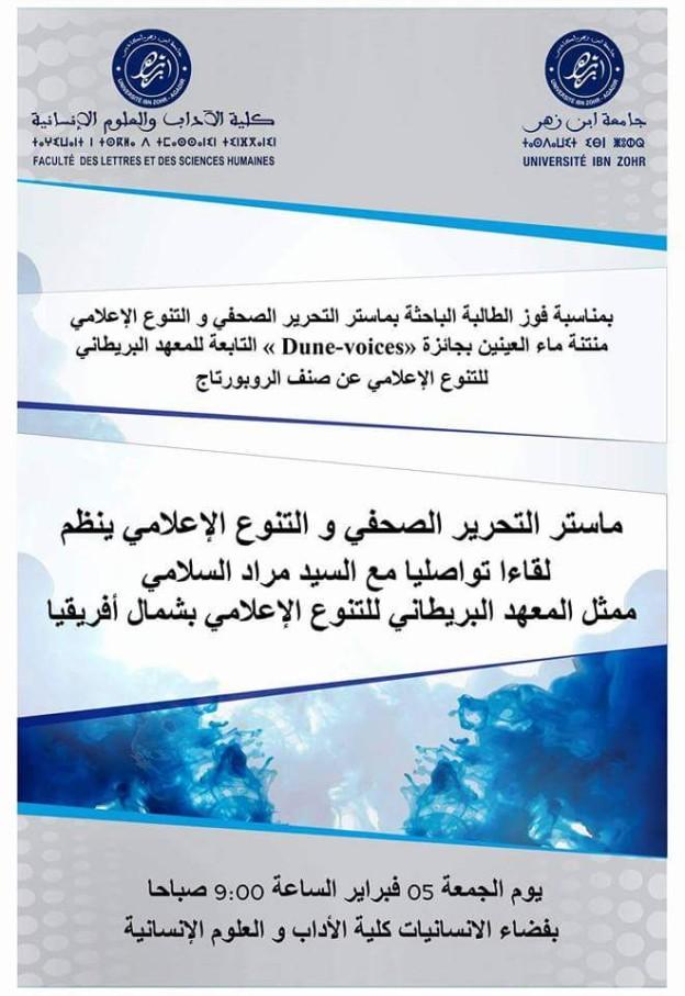 FB_IMG_1454531573555