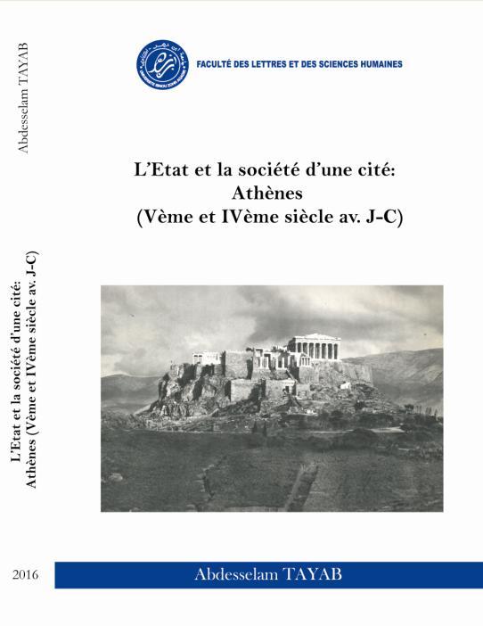 pr-taib-letat-et-la-societe-dune-cite-athenes-2016