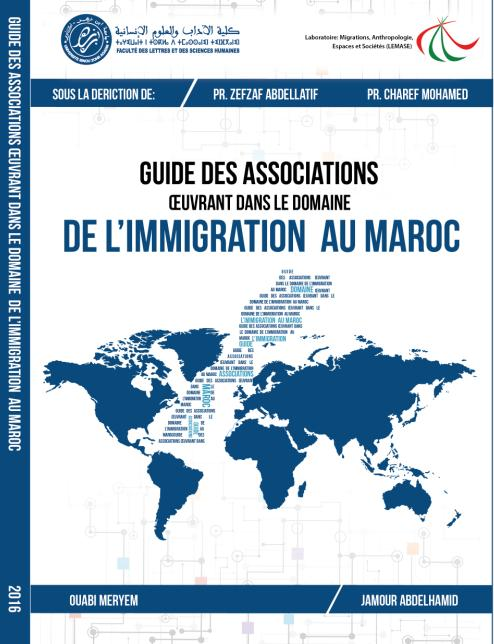 pr-charef-pr-zefzaf-guide-des-associations-2016