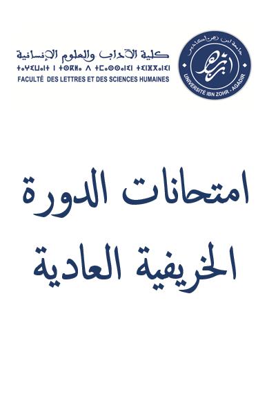 exam12016