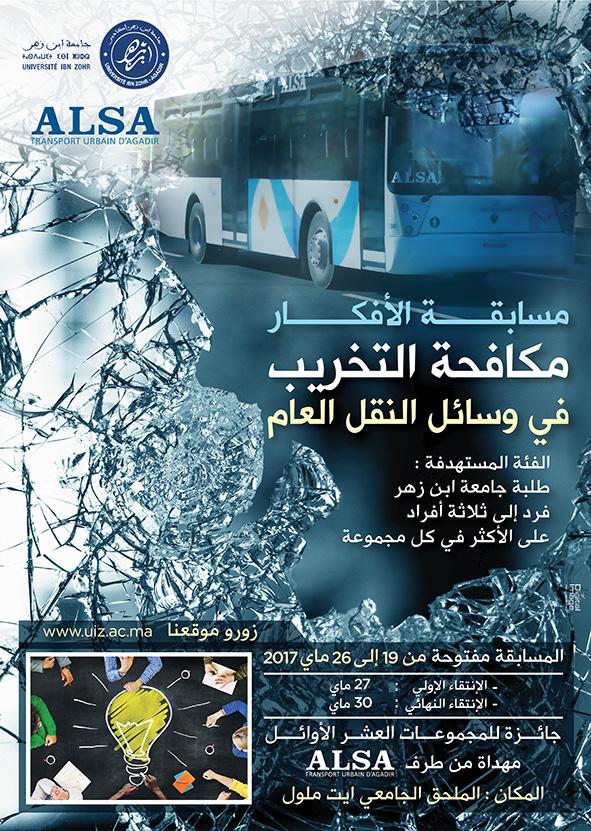 alsa affiche concours d'idée ARABE ++-01