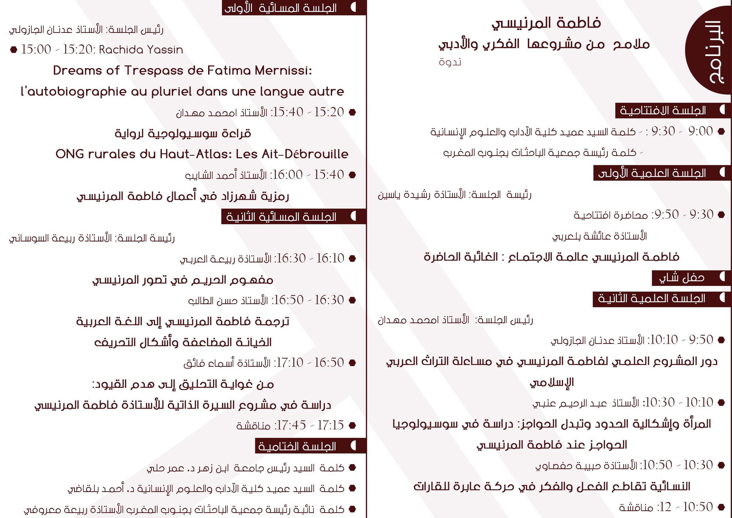 programme page 2 et 3 difinitif