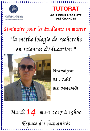 seminaire