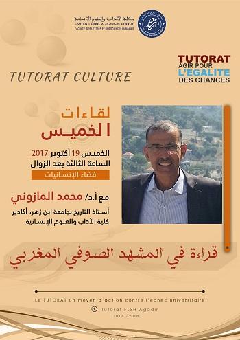 Tutorat culture 1
