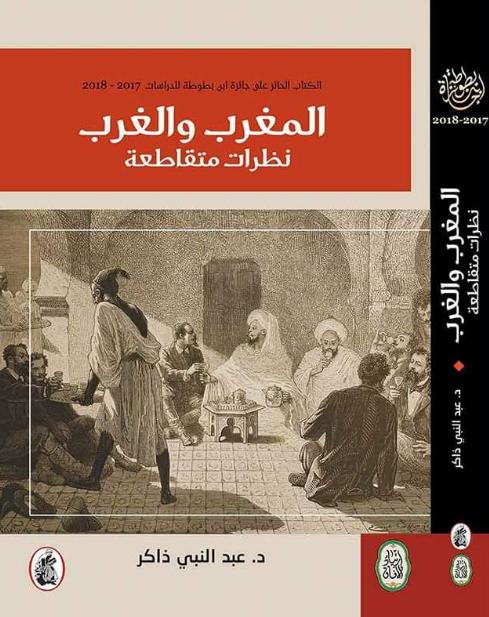 livre maroc