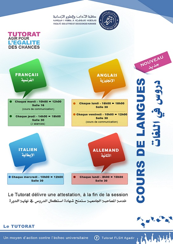 Cours de langues 2session