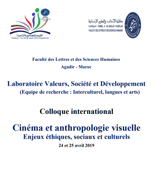 colloque int