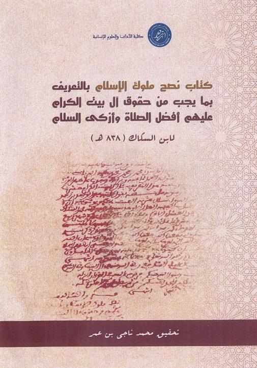 cover naji1