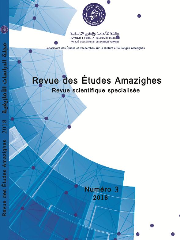 cover amazighe 2