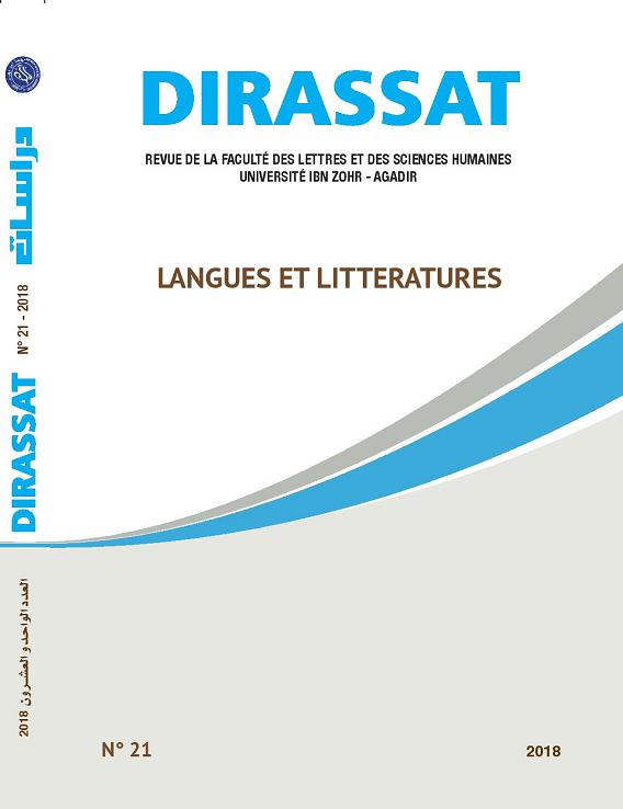 dirassat2