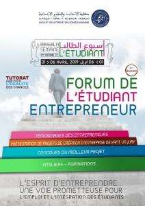 1550816961876_entrepreneurs 2