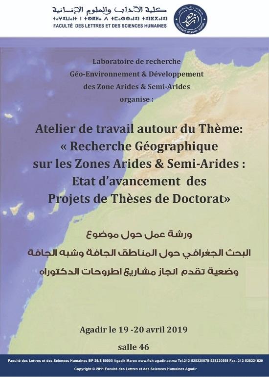 Affiche journées doctorales(GEDEZA)avril2019