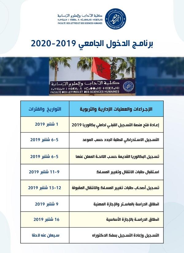 IMG-20190831-WA0022