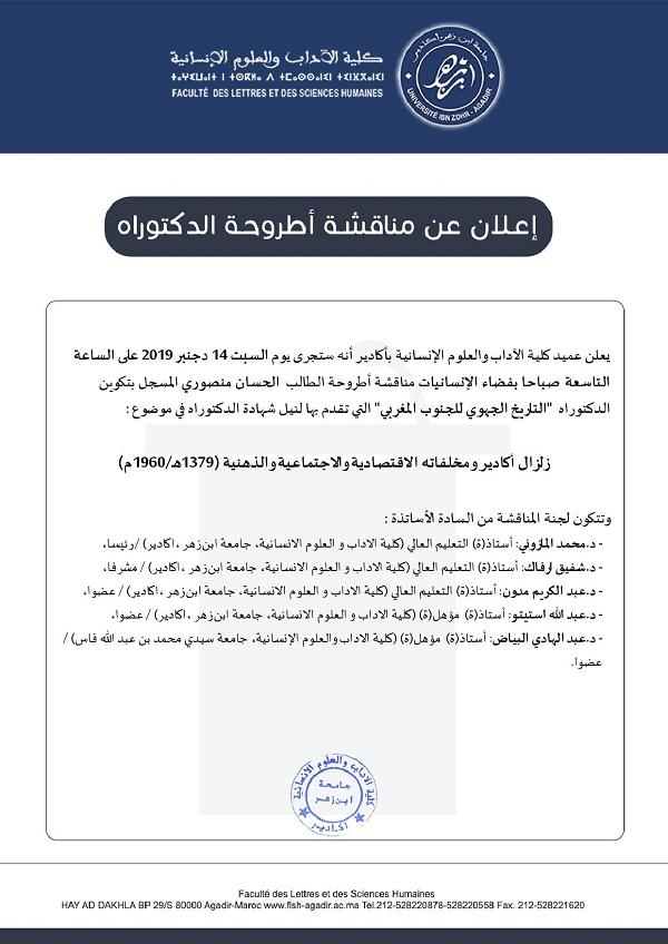 Mansouri-Mise à jour-page-001