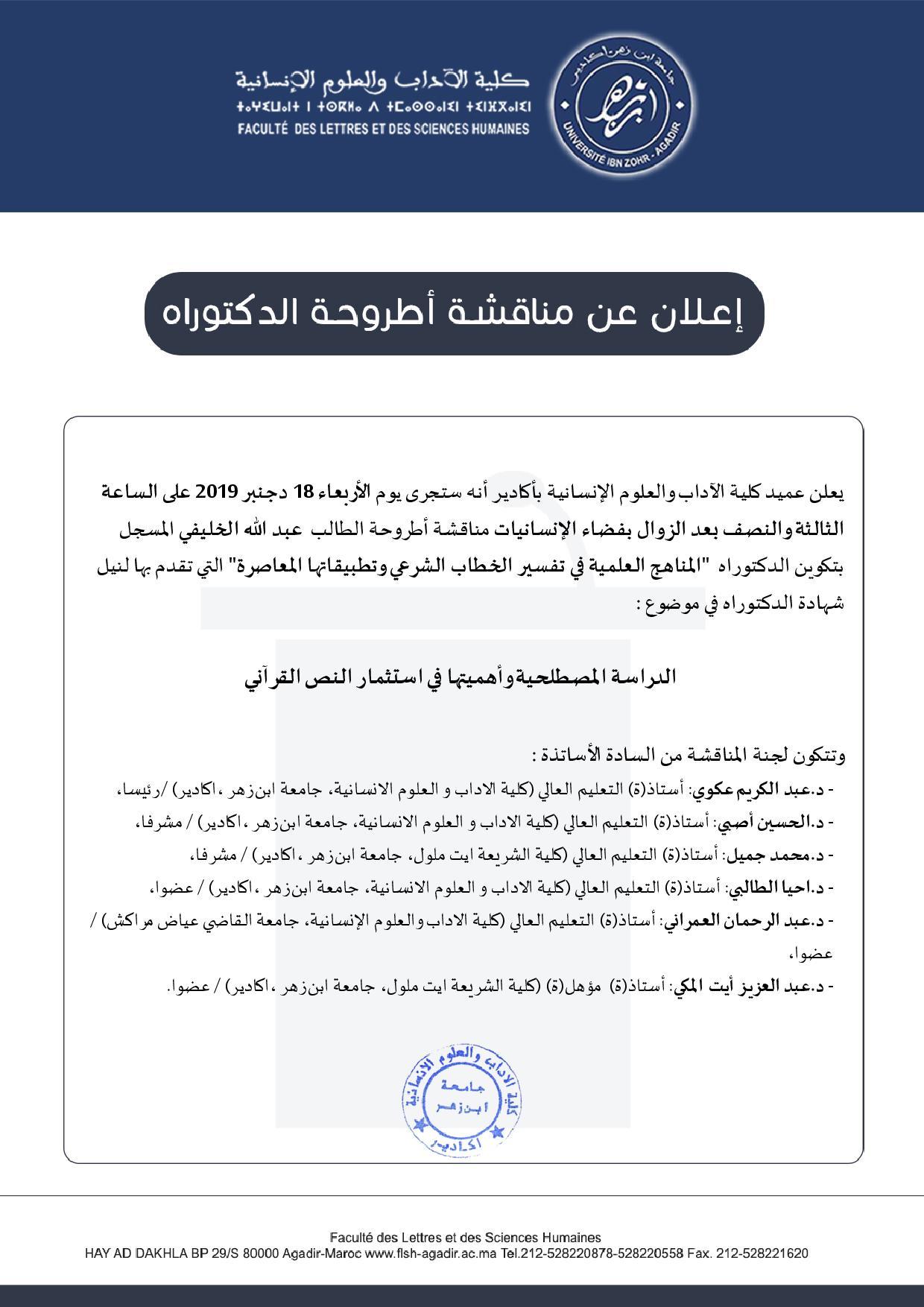 El khalifi Mise à jour-page-001