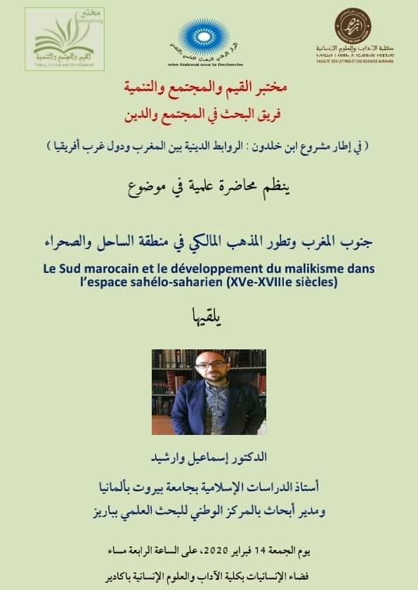 facebook_1581488628863