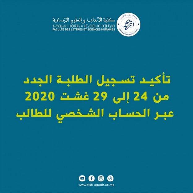 IMG-20200823-WA0013