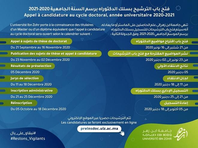IMG-20201007-WA0003