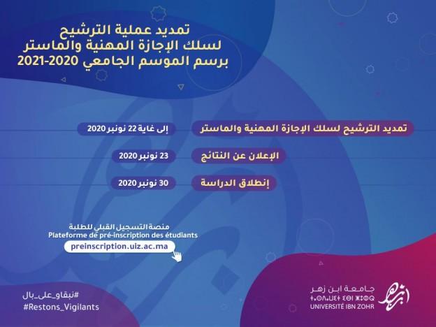 IMG-20201113-WA0015