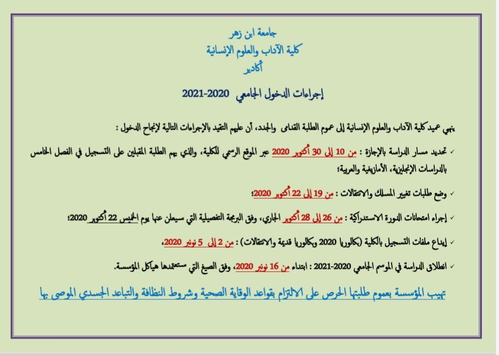 IMG-20201019-WA0033
