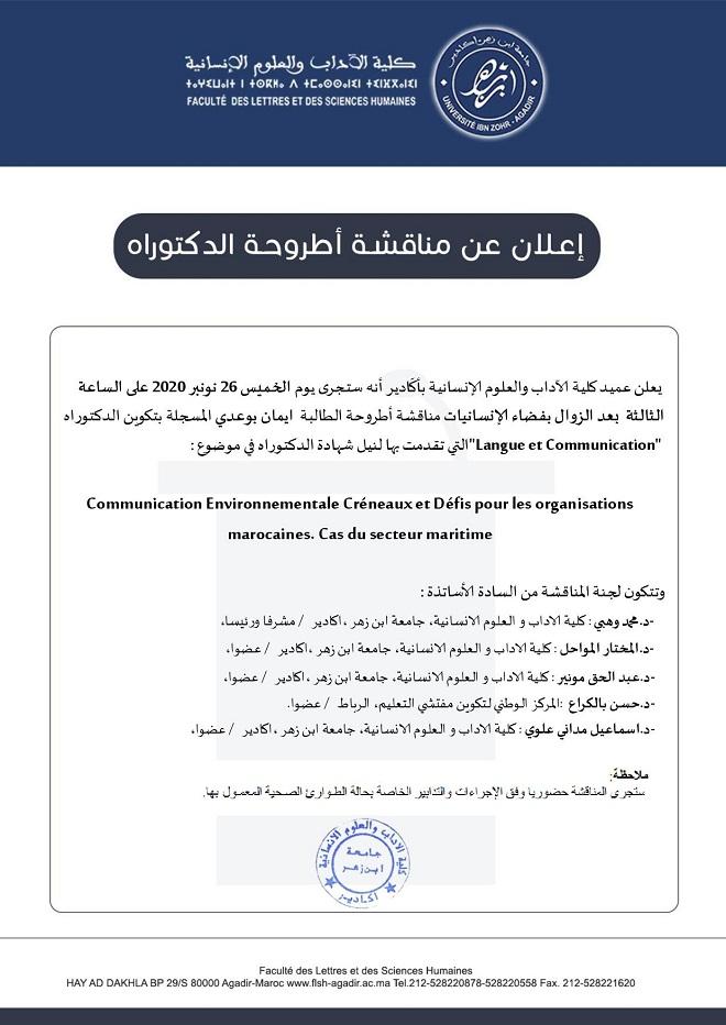EtatAvisSout_Ar Bouaddi-page-001