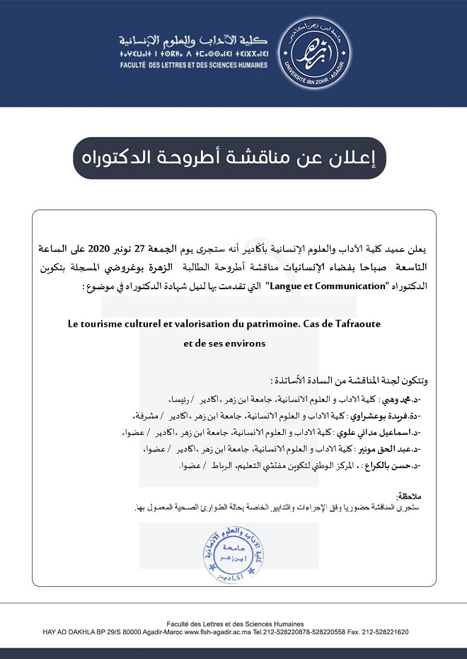 EtatAvisSout_Ar Boughroudi-page-001