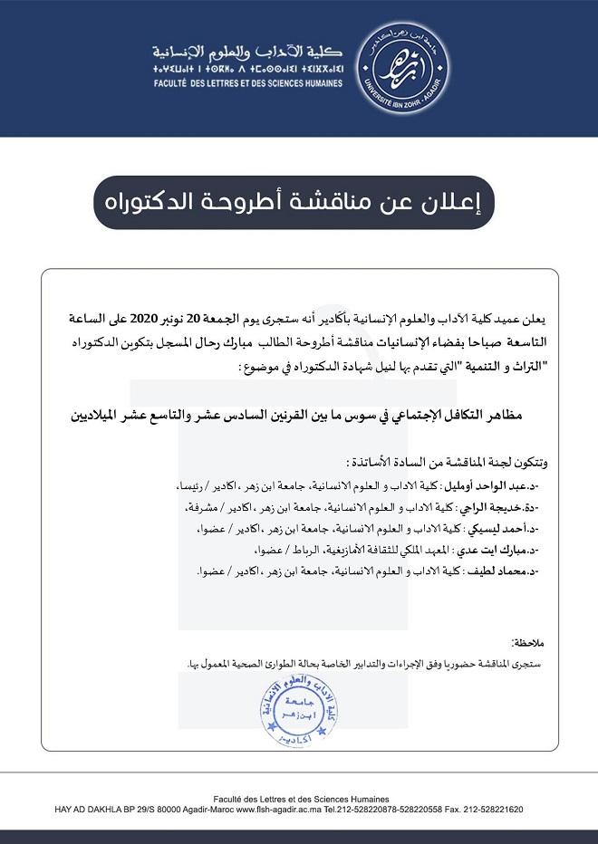EtatAvisSout_Ar Rahal-page-001