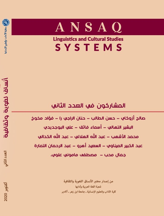 ansa92