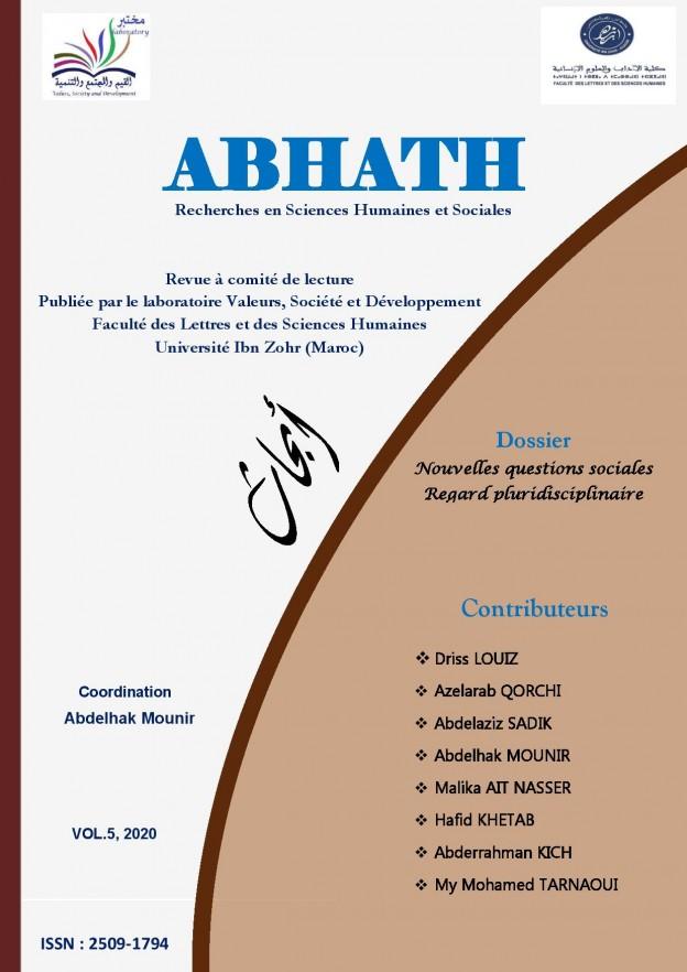 Revue ABHATH Vol 5 LABO LVSD-page-001