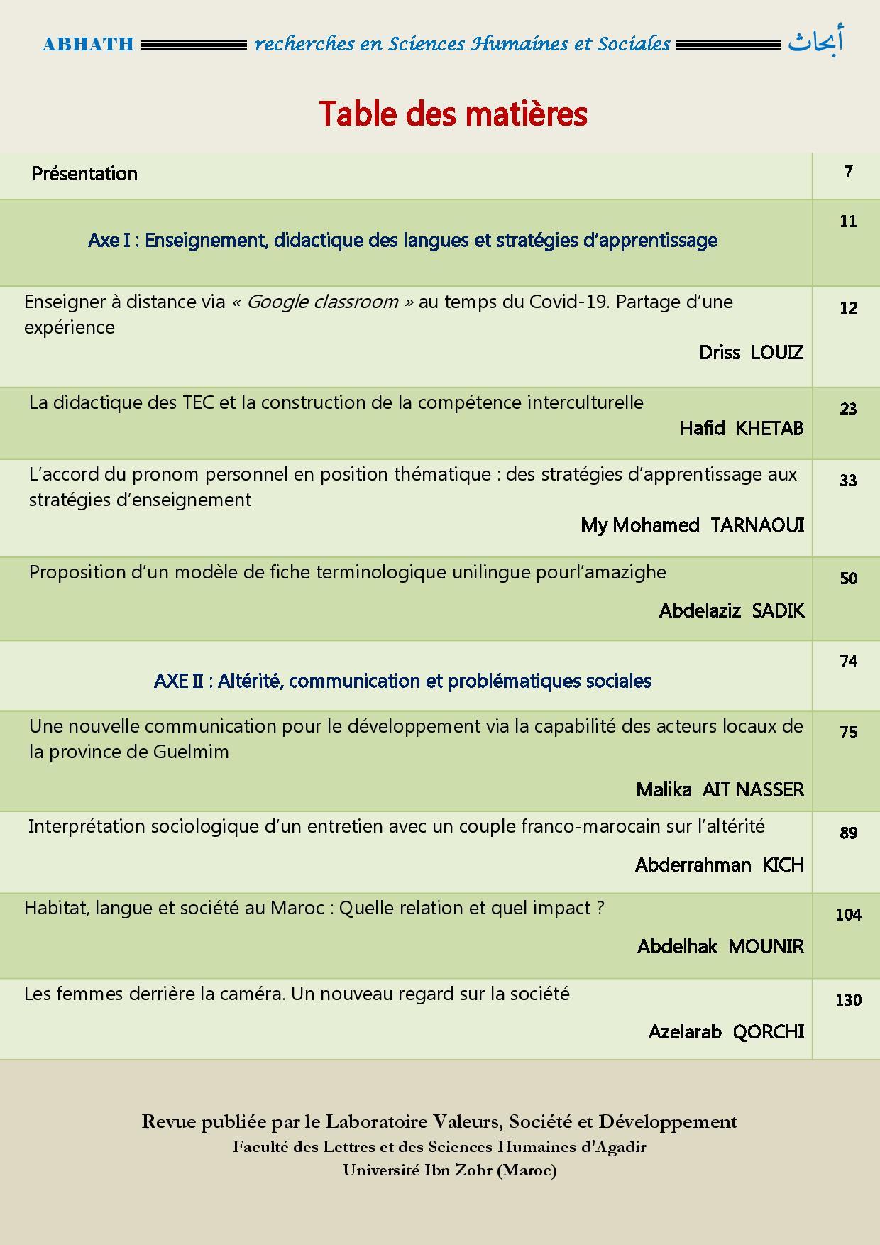 Revue ABHATH Vol 5 Table des matieres-page-001