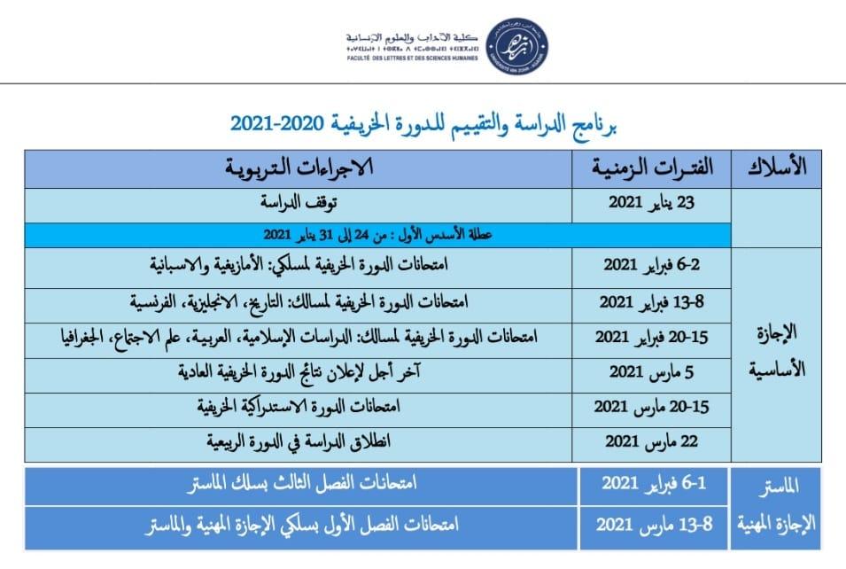 IMG-20210113-WA0002