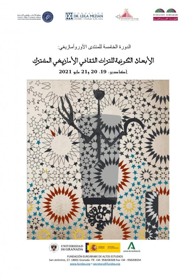 AR.V_me_Forum_Euro-Amazigh-page-001