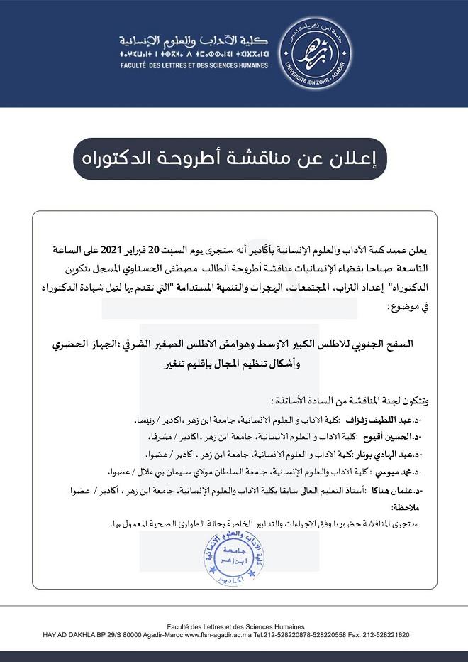 EtatAvisSout_Ar2 mise à jour hasnaoui-page-001